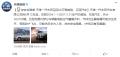 存安全隐患天津一汽丰田召回30万辆威驰、花冠汽车