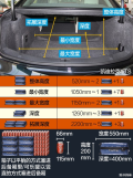 凯迪拉克XTS与奥迪A6L的后备箱对比!