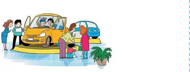 洗车成熟男人微信头像 背影