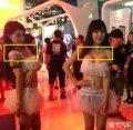 [转帖]女模露胸禁超2厘米难执行官方改规定