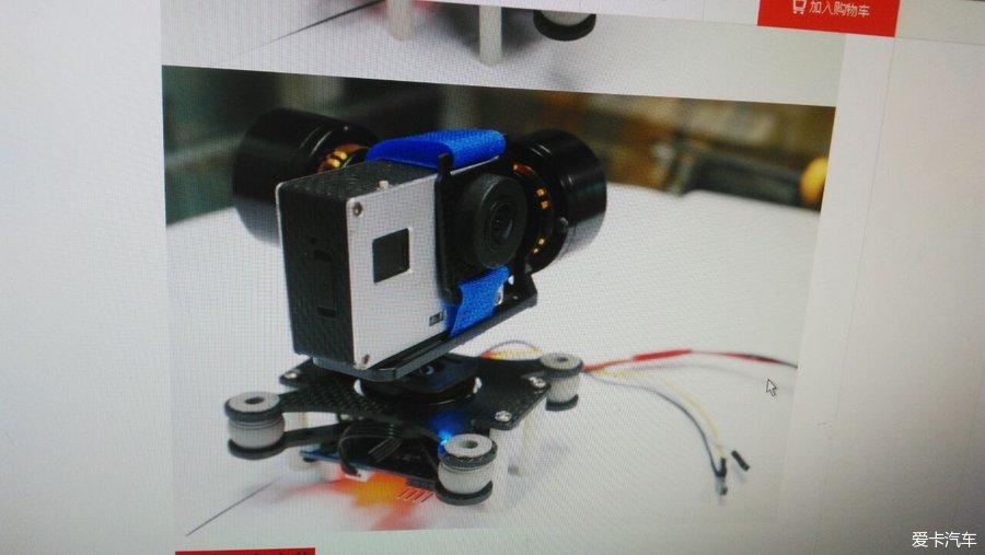 幼儿园自制摄影机