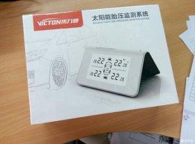新福舒适版加装胎压监测作业