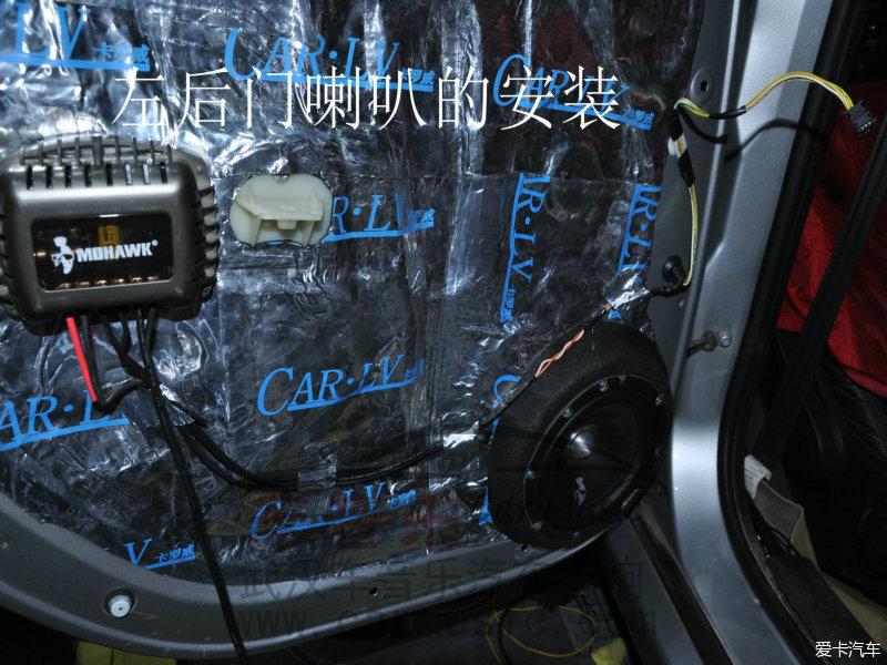 东风标致307无损音响升级改装车载蓝光dts 杜比5.1