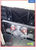 如何解决扶手箱盖板低速共振的异响?