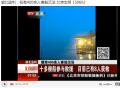 南京开往重庆客轮在长江湖北段倾覆载458人