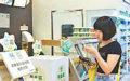 港媒:北京首现无人超市有顾客扔10元拿名贵烟酒