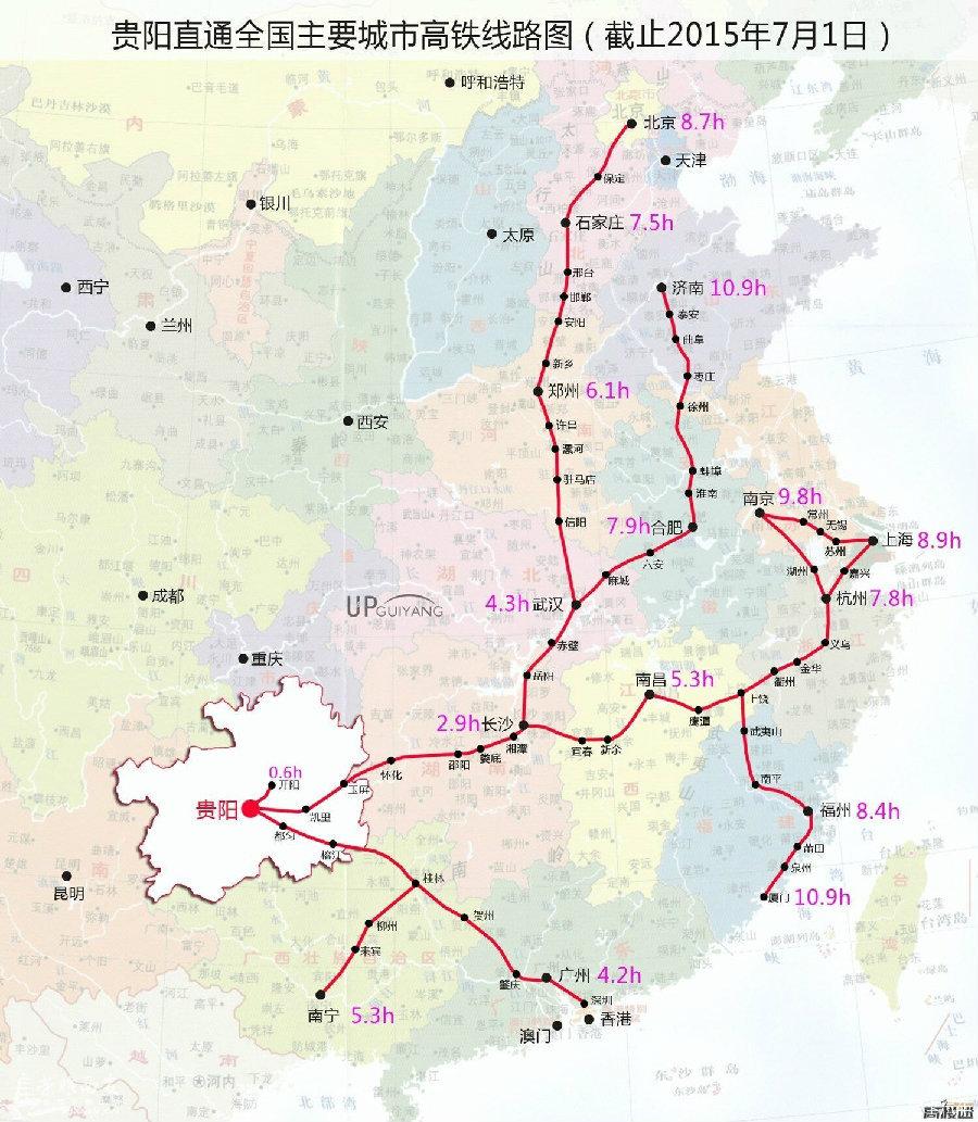 > 7月1日,贵阳高铁到各大城市时间,与成都到各大城市时间