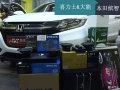 河源本田缤智音响改装城市快车喜力士E62Cll改装缤智