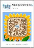 丰田卡罗拉防火墙隔音广州番禺专业汽车隔音改装店音乐宽带