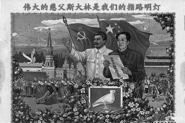 [转帖]斯大林给疆独送军火在中国大清洗蒙古想喝什么表情图片大全侨图片