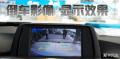 江西宝马改装,江西宝马3系无损加装倒车影像轨迹导航