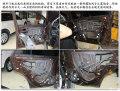 宁波汽车音响改装比亚迪S7音响改装全车隔音――甬城知音
