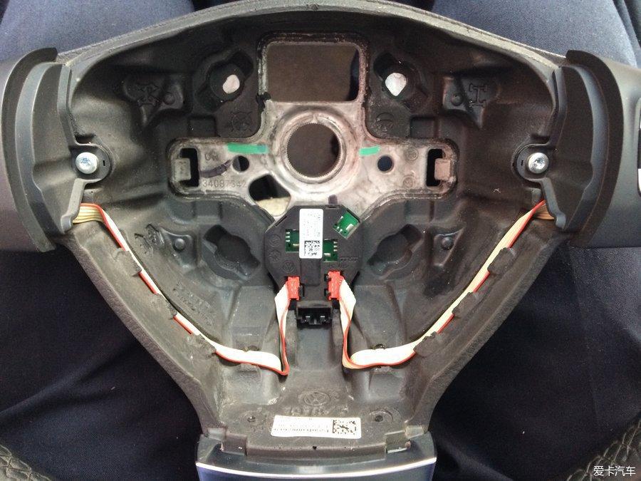 > 多功能方向盘右边返回键改喇叭按键