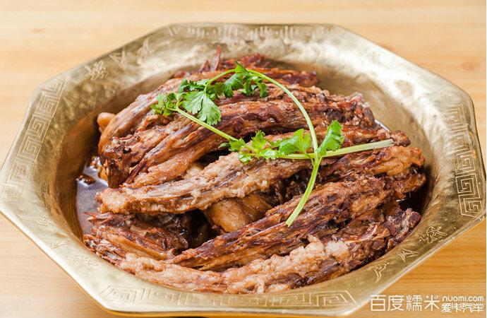 芦月轩羊论坛_爱卡吃坛_凉拌FB茭白_论坛蝎子美食怎么吃喝着吃图片