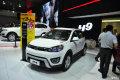 2015重庆国际车展(好多福利,还有金杯妹妹)
