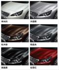 颜色选择:珠光白/水晶银/松木棕/钨金灰/碳晶黑/拉菲红