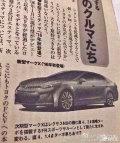 停产锐志?明年就是锐志诞生10周年下图是日本2016款锐志