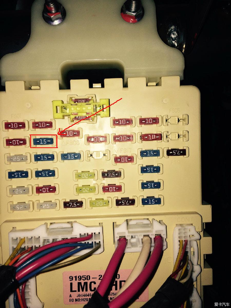 自己动手保险盒取电给小三纯暗线安装行车记录仪,多图
