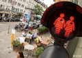 德国街头惊现同性恋红绿灯:画面看醉了