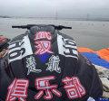 武汉国际渡江节长江第一次水上飞人表演和水上摩托艇表演及救援