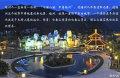 """中国最美高铁线路""""合福高铁""""开通了~~"""