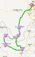 【自驾游】2015年中秋+国庆放假期间,准备去云南自驾游