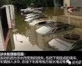 车主雨季必知:史上最全的涉水险说明