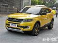 贵州省都匀市甘塘镇陆风X7试驾活动