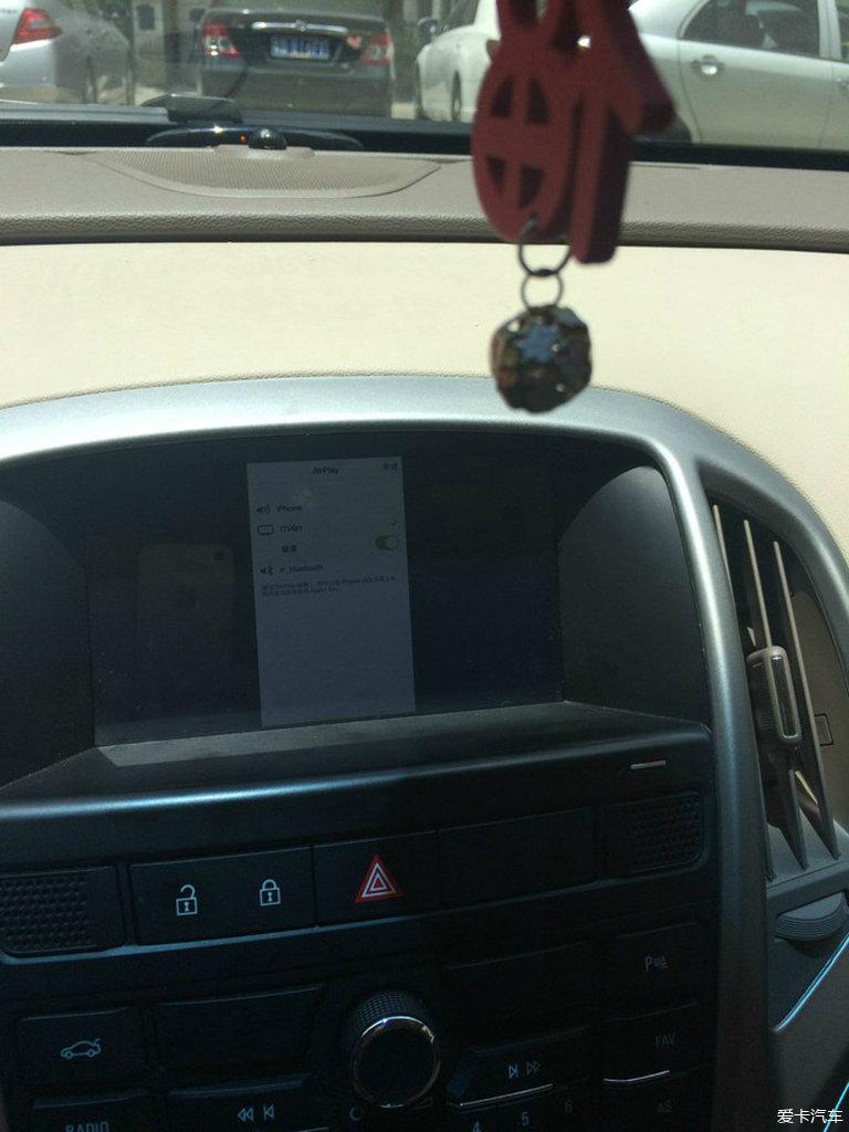 苹果论坛与路畅导航手机同步_英朗屏幕_XCA华为m2e产品图片
