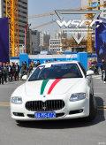 2012年WSCC超跑俱乐部(畅行武汉安全行驶)
