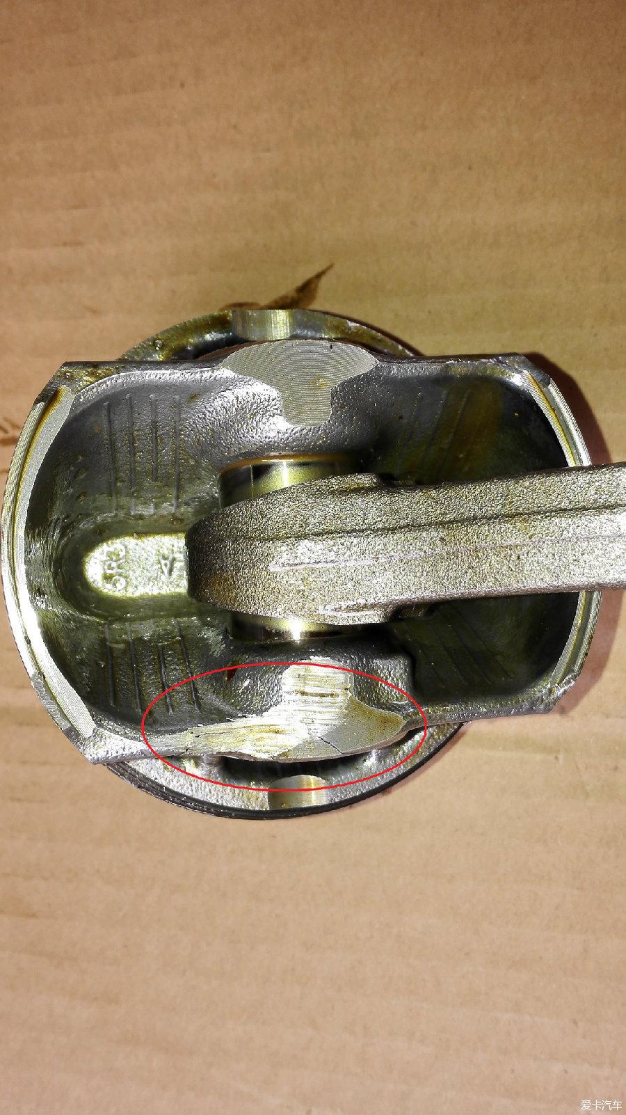 发动机活塞连杆组