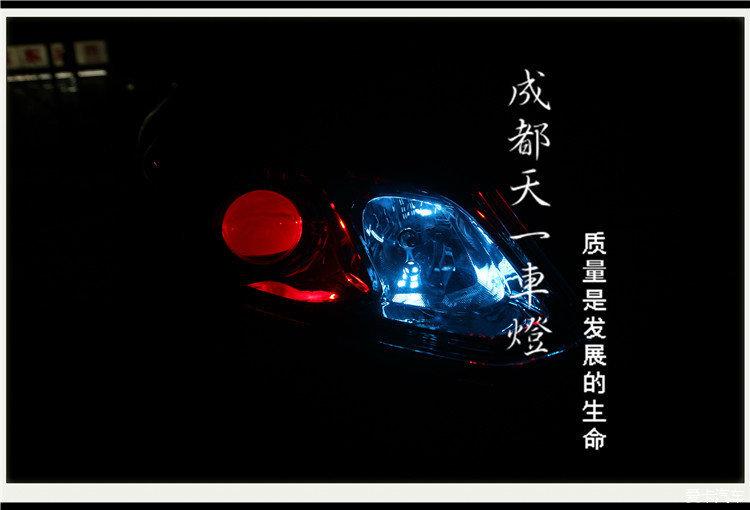 成都 宝骏630 改灯车灯改装原厂q5双光透镜氙气高清图片