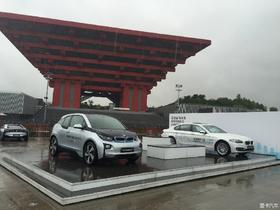 """""""芯使命,驭未来""""BMW电动车体验之旅"""