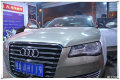 武汉音乐之声汽车音响改装,奥迪A8L改装德国海螺+大能隔音
