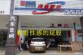 肇庆四会音乐前线汽车音响改装――改装传祺GS4直接上图