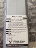京东买的星皇530。