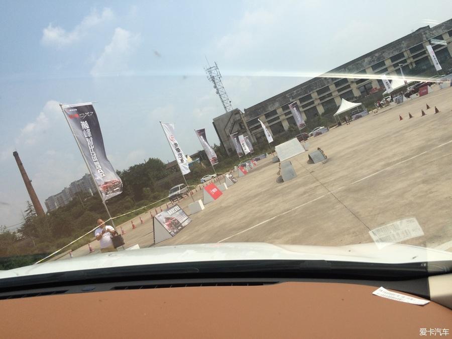 东南DX7 合肥站 姗姗来迟试驾体验高清图片