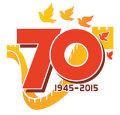 庆祝伟大的胜利70周年,加米开始