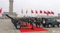 北京(BJ)40亮相大阅兵荣誉战车将捐赠及拍卖