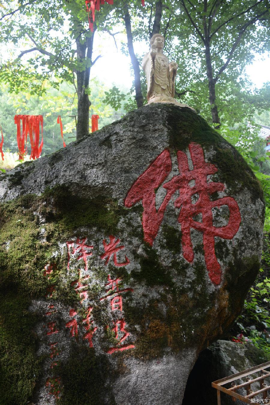 自驾游(辽宁抚顺)辽宁和睦国家森林公园