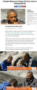 奥巴马居然真的和贝爷拍《荒野求生》去了?