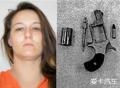 美国女毒贩阴道藏枪