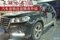 长沙城市乐酷长城哈弗H6汽车音响改装升级先锋80PRS主机
