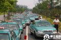 杭州启动出租车改革:2600余出租车将退1亿份子钱