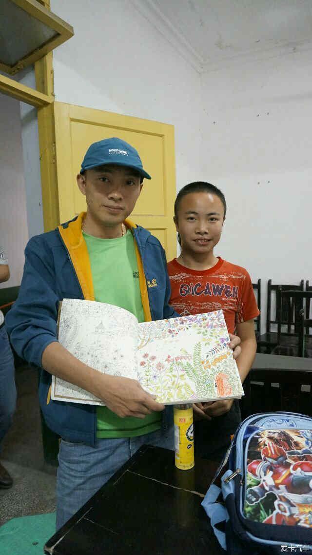 【渝马族在行动】公益活动之重庆西彭镇元明村2015上海高中排名年图片