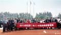 【2015年北京(BJ)40车主回娘家活动】稿件征集