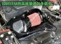 骚气十足呼吸急促武汉宝马3系改装EDDYSTAR进气