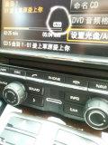 DTS5.1音乐试听