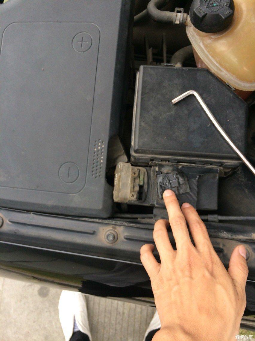 大家帮我看看这是什么保险盒?