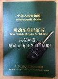 上海 2013新狮跑 GLS手动 提车作业